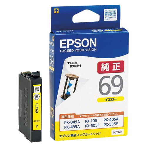 【まとめ買い10個セット品】インクジェットカートリッジ ICY69 1個 エプソン【 PC関連用品 トナー インクカートリッジ インクジェットカートリッジ 】【ECJ】