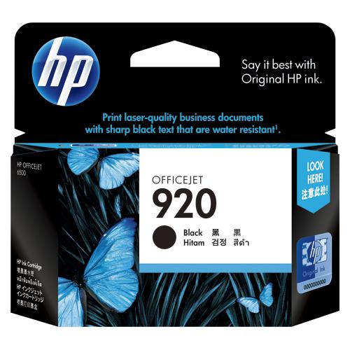 【まとめ買い10個セット品】インクジェットカートリッジ CD971AA(HP920) 1個 ヒューレット・パッカード【 PC関連用品 トナー インクカートリッジ インクジェットカートリッジ 】【ECJ】