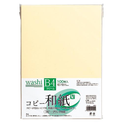 【まとめ買い10個セット品】 コピー和紙 B4判 カミ-4BC クリーム 【ECJ】