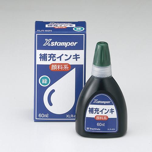 【まとめ買い10個セット品】 Xスタンパー補充インキ 補充用インキ 顔料系(顔料系Xスタンパー全般用)(60ml) XLR-60N 緑 【ECJ】