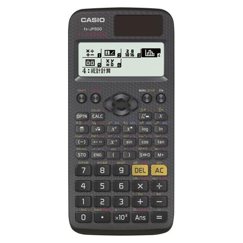 【まとめ買い10個セット品】 関数電卓 CLASSWIZシリーズ 日本語表示対応 fx-JP500-N 【ECJ】
