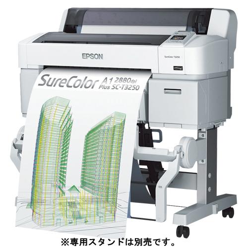 Sure Color 大判インクジェットプリンター SC-T3250 1台 エプソン 【メーカー直送/代金引換決済不可】【ECJ】