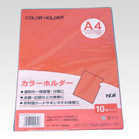 crw-26470 供え まとめ買い10個セット品 カラーホルダー A4判 レッド 人気ブランド CC-141-04 ECJ