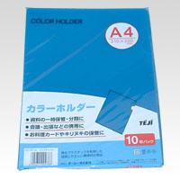 crw-26476 5%OFF 販売実績No.1 まとめ買い10個セット品 カラーホルダー A4判 クリスタルブルー ECJ CC-141-20
