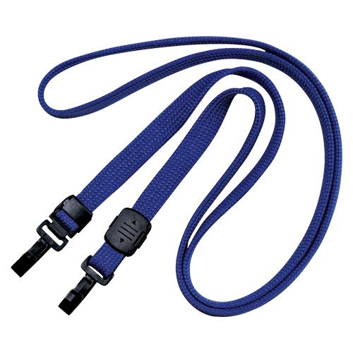 【まとめ買い10個セット品】ループクリップ ダブルフック式 NX-7-BU 青 10本 オープン【ECJ】