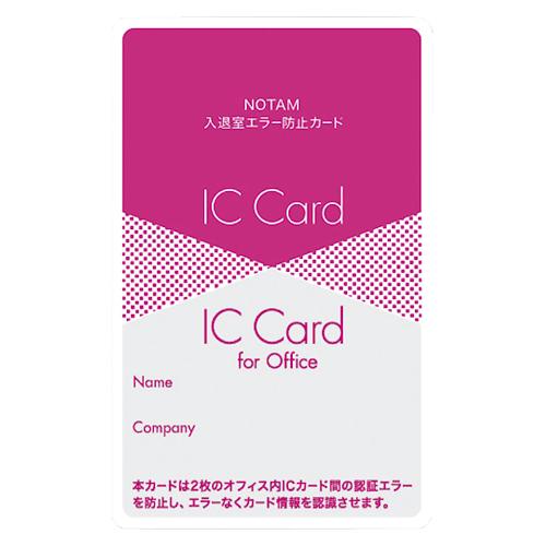 【まとめ買い10個セット品】ノータム・入退室エラー防止カード UNH-103#19 赤 1枚 サクラクレパス【ECJ】