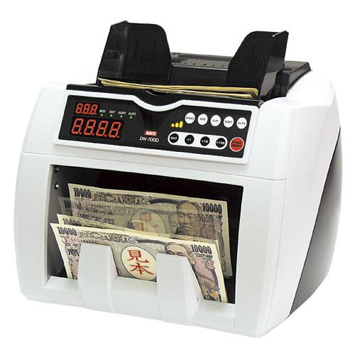 【まとめ買い10個セット品】 異金種検知機能付紙幣計数機 DN-700D 【ECJ】