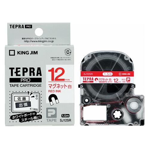 【まとめ買い10個セット品】「テプラ」PRO SRシリーズ専用テープカートリッジ マグネットテープ 1.5m SJ12SR 白 赤文字 1巻1.5m キングジム【ECJ】