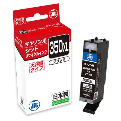 【まとめ買い10個セット品】インクジェットカートリッジ JIT-C350BXL 1個 ジット【ECJ】
