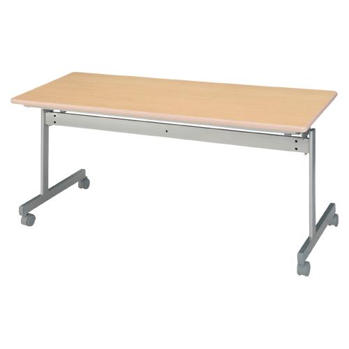 【まとめ買い10個セット品】 跳上式スタックテーブル 幕板無し KSI545-NN ネオナチュラル 【ECJ】