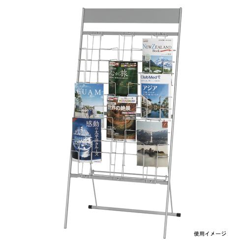 【まとめ買い10個セット品】 パンフレットスタンド CR-PF3101-SL 【ECJ】