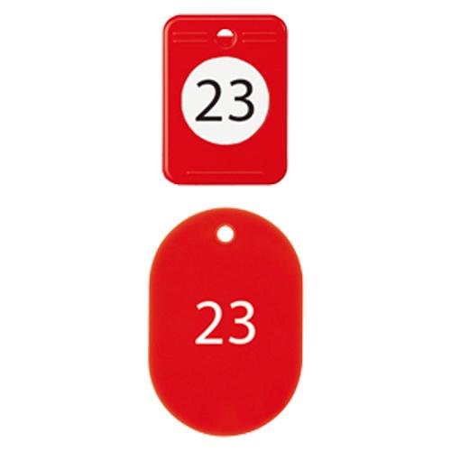 【まとめ買い10個セット品】クロークチケット 21~40番 BF-151-RD 赤 1箱 オープン【ECJ】