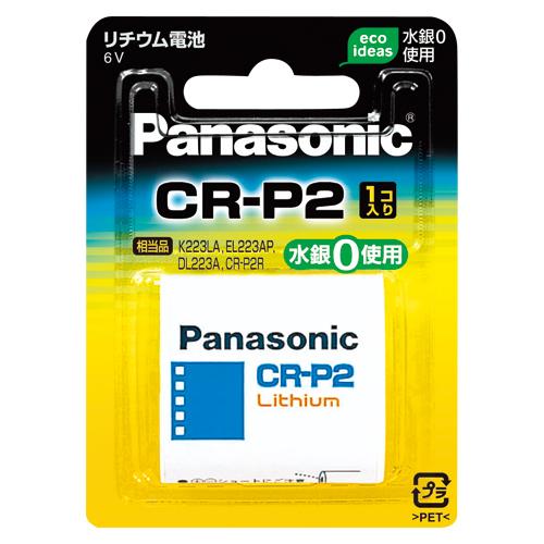 【まとめ買い10個セット品】カメラ用リチウム電池 CR-P2W 1個 パナソニック【 生活用品 家電 電池 照明 家電 リチウム電池 】【ECJ】