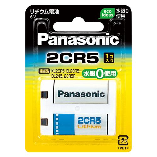 【まとめ買い10個セット品】 カメラ用リチウム電池 2CR-5W 【ECJ】