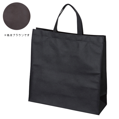 【まとめ買い10個セット品】不織布バッグ 小 マチ付き FBH-33BR ブラウン 10枚 サンナップ【ECJ】