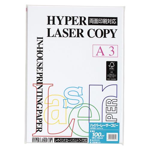 【まとめ買い10個セット品】 ハイパーレーザーコピー A3判 ホワイト HP201 【ECJ】