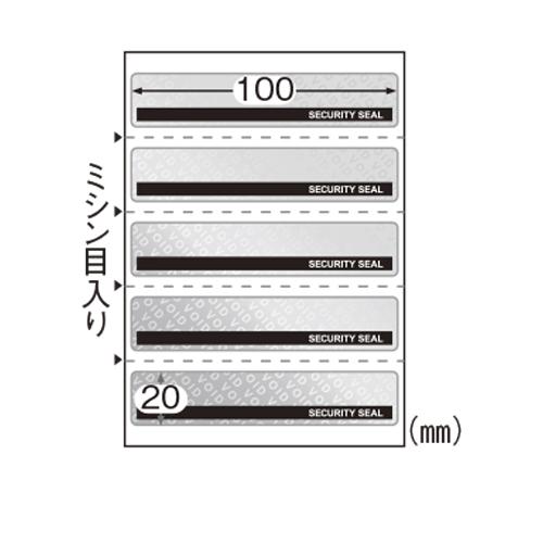 【まとめ買い10個セット品】開封防止シール 封筒用 OP2426 10枚 ヒサゴ【ECJ】