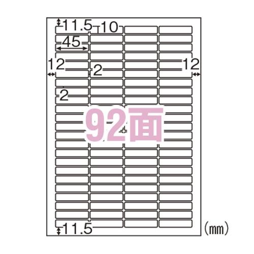 【まとめ買い10個セット品】エコノミーラベル A4判 100枚入 ELM034 100枚 ヒサゴ【ECJ】