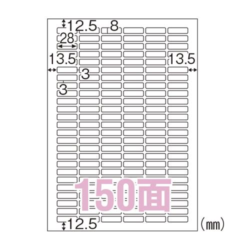 【まとめ買い10個セット品】 ラベルシール A4判 100枚入り エコノミーラベル ELM037 【ECJ】