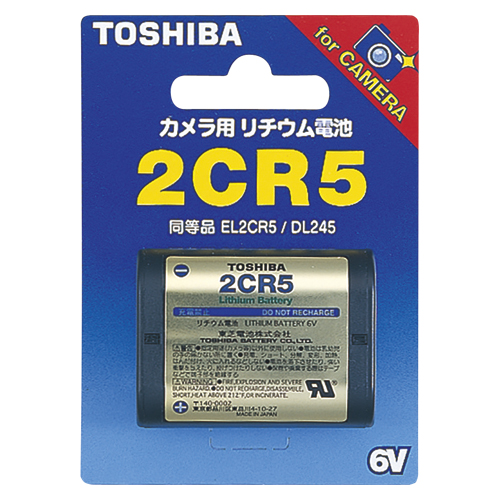 【まとめ買い10個セット品】カメラ用リチウム電池 2CR5G 1個 東芝【 生活用品 家電 電池 照明 家電 リチウム電池 】【ECJ】