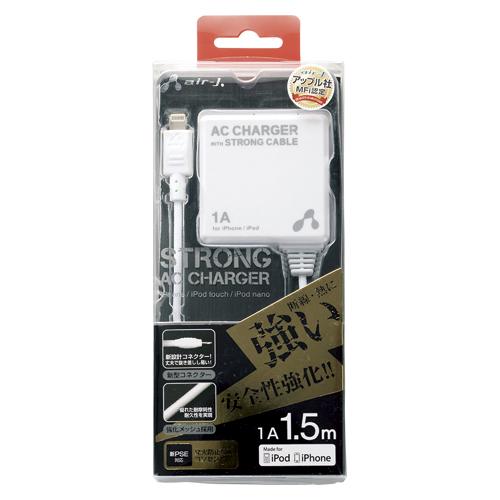 【まとめ買い10個セット品】ストロングLightningAC充電器 MAJ-STG15 WH ホワイト 1個 エアージェイ【ECJ】