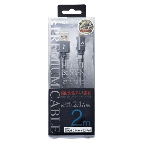 【まとめ買い10個セット品】USBLightning高耐久性アルミ素材プレミアムケーブル MUJ-P200 GY グレー 1本 エアージェイ【ECJ】