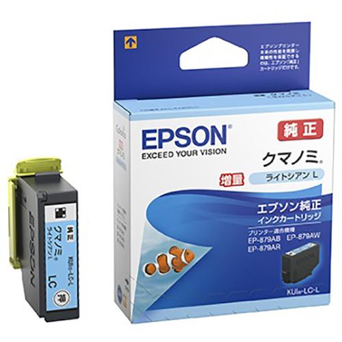 【まとめ買い10個セット品】 インクジェットカートリッジ KUI-LC-L ライトシアン(増量) 【ECJ】