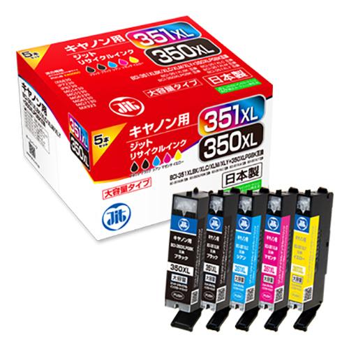 【まとめ買い10個セット品】インクジェットカートリッジ JIT-C3503515PXL 1セット ジット【ECJ】