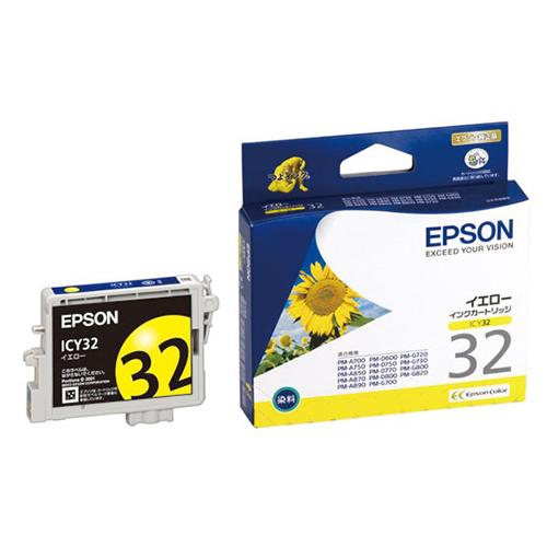 【まとめ買い10個セット品】インクジェットカートリッジ ICY32 1個 エプソン【 PC関連用品 トナー インクカートリッジ インクジェットカートリッジ 】【ECJ】