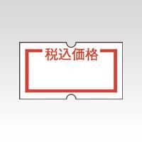 【まとめ買い10個セット品】Sho-Han[TM]ラベラーこづち[TM] ラベル弱粘 規格品ラベル SH12NP-ZEI 10巻 ニチバン【 事務用品 マネー関連品 店舗用品 ハンドラベラー 】【ECJ】