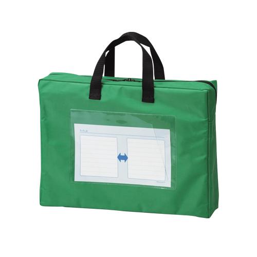【まとめ買い10個セット品】メールバッグ A4長辺取っ手付(マチ80mm) CR-ME44-G グリーン 1個 クラウン【 ファイル ケース ケース バッグ メールバッグ 】【ECJ】