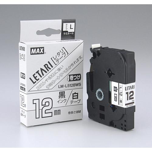 【まとめ買い10個セット品】ビーポップ ミニ(PM-36、36N、36H、3600、24、2400、2400N)・レタリ(LM-1000、LM-2000)共通消耗品 ケーブルマーキング用 8m LM-L512BWS 白 黒文字 1巻8m マックス【 オフィス機器 ラベルライター ビーポップミニ 】【ECJ】