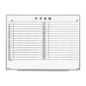 【まとめ買い10個セット品】 軽量環境ボード 月予定表(横型横書き)(スチールホワイト製) EL-12SY 【ECJ】