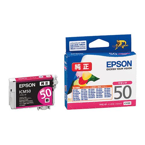 【まとめ買い10個セット品】インクジェットカートリッジ ICM50 1個 エプソン【 PC関連用品 トナー インクカートリッジ インクジェットカートリッジ 】【ECJ】