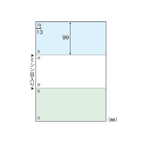 【まとめ買い10個セット品】 マルチプリンタ帳票 A4判3面6穴 カラータイプ FSC2082 【ECJ】