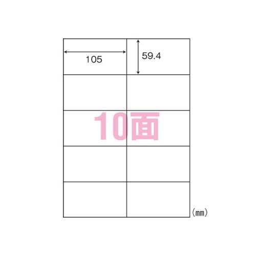 【まとめ買い10個セット品】ナナラベル A4判 シンプルパック C10MA 500枚 東洋印刷【 PC関連用品 OA用紙 プリンタラベル マルチプリンタ用 】【ECJ】