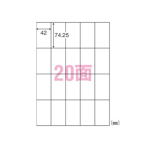 【まとめ買い10個セット品】 ナナラベル A4判 シンプルパック C20SA 【ECJ】