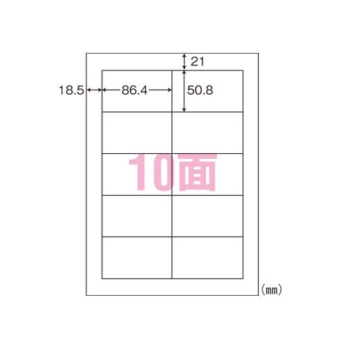 【まとめ買い10個セット品】ナナラベル A4判 シンプルパック LDW10MBA 500枚 東洋印刷【 PC関連用品 OA用紙 プリンタラベル マルチプリンタ用 】【ECJ】