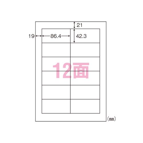 【まとめ買い10個セット品】 ナナラベル A4判 シンプルパック LDW12PA 【ECJ】