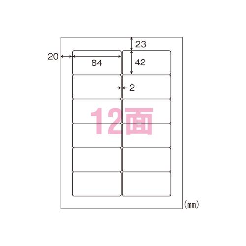 【まとめ買い10個セット品】 ナナラベル A4判 シンプルパック SHC210A 【ECJ】