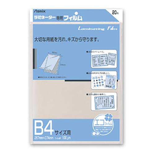 【まとめ買い10個セット品】 ラミネーター専用フィルム BH-114 【ECJ】