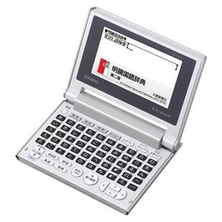 【まとめ買い10個セット品】カシオ 電子辞書 エクスワード XD-C100J【ECJ】