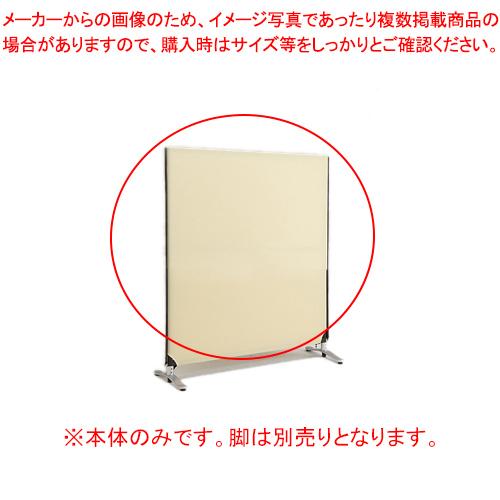 ZIP LINK システムパーティション 高さ1200mm YSNP100S-BE ベージュ 【ECJ】