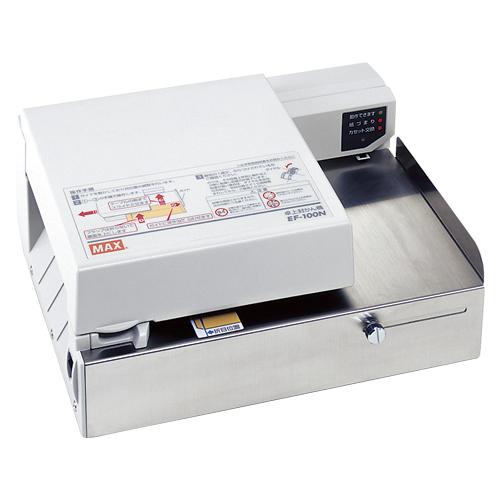 マックス 卓上封かん機 EF-100N EF90011 【ECJ】