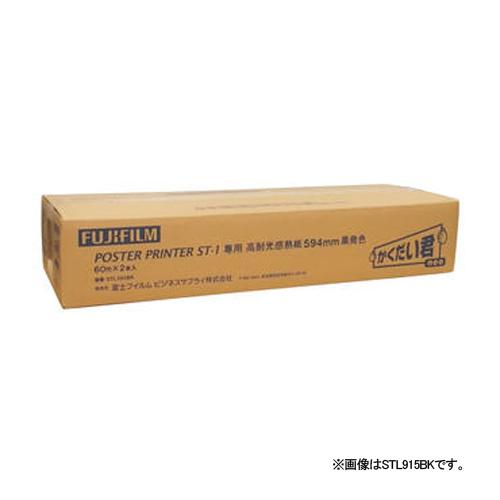 ST1高耐光感熱紙 白地黒915X60m STL915BK 【ECJ】