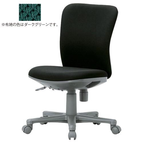 事務用チェア OA-1105(FG3)DGN ダークグリーン 【ECJ】