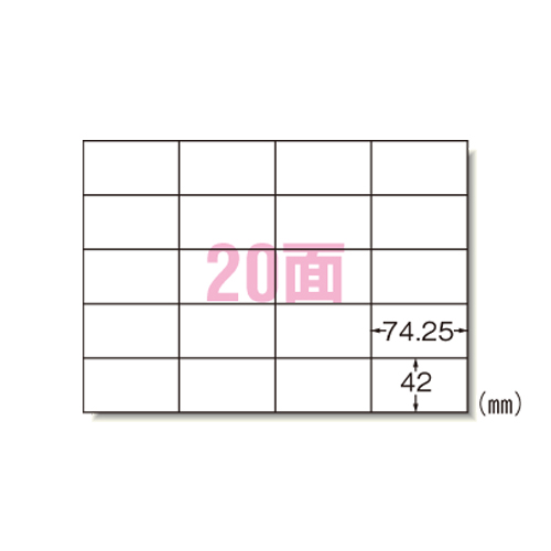 エーワン PPCラベル A4-20面A/500 28764 【ECJ】