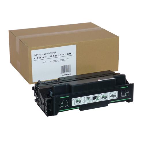 モノクロレーザートナー イプシオ SPトナー 6100H タイプ汎用品 ブラック 【ECJ】
