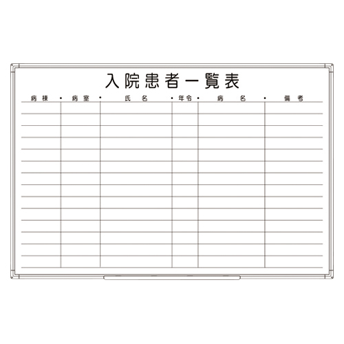 日学 アルミ枠ホワイトボード AT罫引シリーズ AT-13 シルバー 【ECJ】