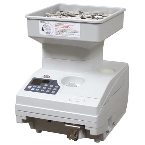 硬貨計数機 DCS-4000 【ECJ】